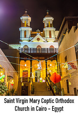 Virgin Mary Coptic Orthodox Church, Cairo lit at night