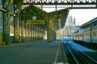 A train depot.