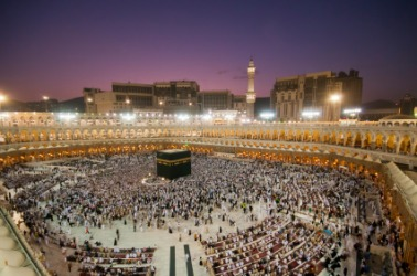 Pilgrims surround the Kaaba in the city of Mecca.