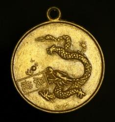A dragon image on a medallion.
