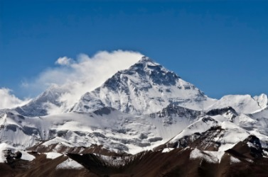 Mount Everest is an example of extreme height.