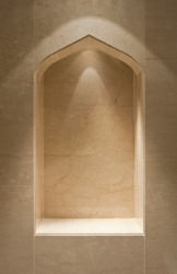 A niche in the wall.