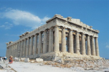 Pillars support the Parthenon in Greece.