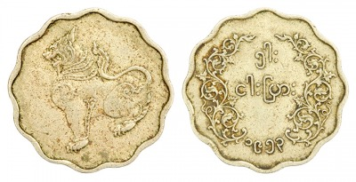 An ancient pya coin.