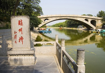The Zhaozhou Bridge in Hebei Province, China is the oldest example of a segmental arch bridge built over 1,000 years ago.