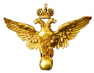Freemasons use many esoteric symbols such as the two-headed eagle which signifies the dual nature of man.