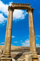 A capstone on pillars.