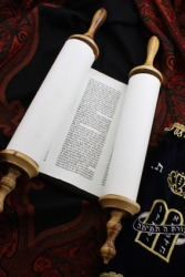 This scroll is the Torah.